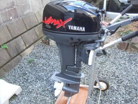 Yamaha 9.9V, 15V Outboard Service Repair Manual INSTANT DOWNLOAD