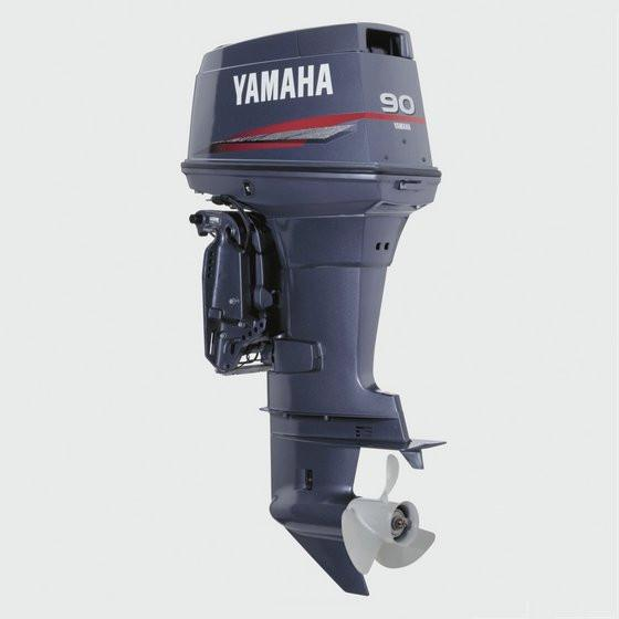 Yamaha outboard 90hp 90 hp 2 stroke 4 stroke service for Best way to store an outboard motor