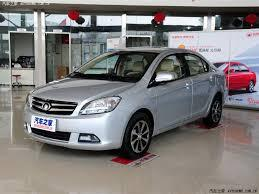 2014 GREAT WALL VOLEEX C30 WORKSHOP SERVICE REPAIR MANUAL