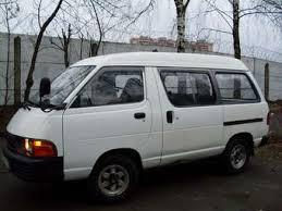 1996 Toyota Town Ace Workshop Service Repair Manual