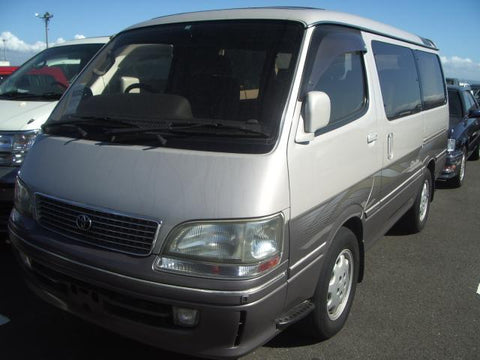 1996 Toyota Hiace Super Custom Workshop Service Repair Manual