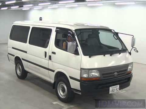 2001 Hiace Van 3.0l Diesel Workshop Service Repair Manual