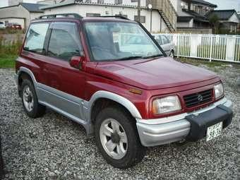 1988-1998 Suzuki Vitara / Escudo Service & Repair Manual