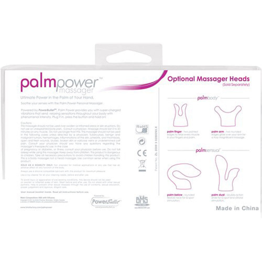 Swan- Palm Power - VAT - 3