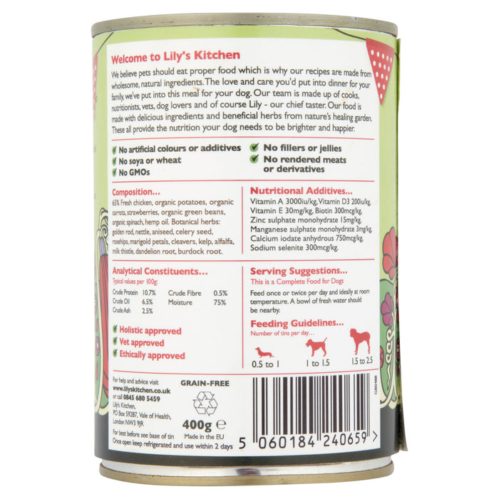 English Garden Party Dog Food (400g)