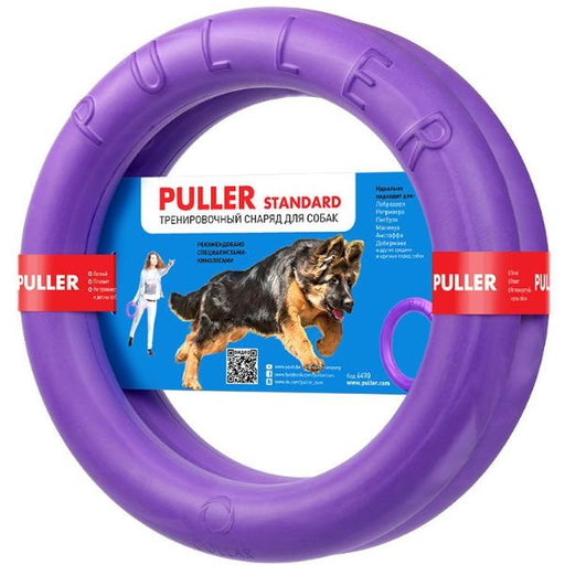 Puller - Dog Fitness Toy