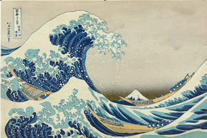 Asian Inspired Images from Oberon Design Hokusai Wave