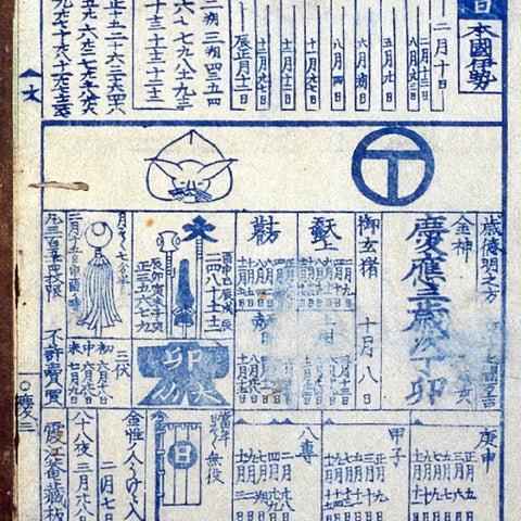 """Blue stamp, Japanese style. Inspiration for """"Food"""" by Macarena Cox"""