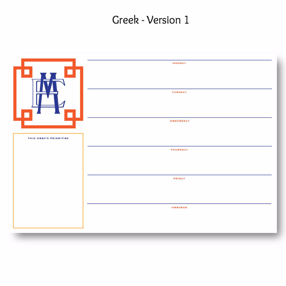 Greek - Personalized Desk Pad