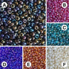 Czech 6/0 Glass Seed Beads