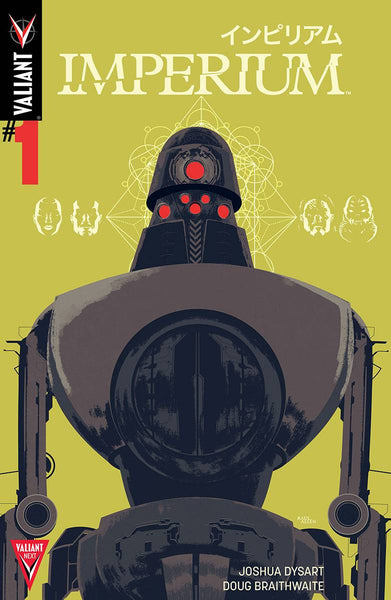 "Imperium (2015) #1 ""Cover C"" ""Major Mech"" Variant"