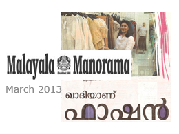Malayala Manorama 23 March, 2013