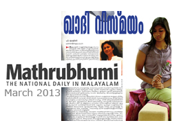 Mathrubhumi 9 March,2013