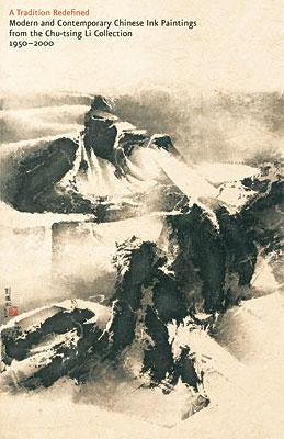 A Tradition Redefined: Modern and Contemporary Chinese Ink Paintings from the Chu-tsing Li Collection, 1950–2000