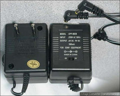 AC to DC Adapter - 500mA - 2 Outputs