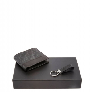 Brown leather gift box with wallet and keyring