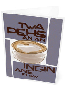 Twa pehs an an ingin ane in aw – card