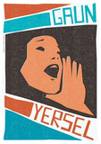 Gaun yersel – poster - teal - Indy Prints by Stewart Bremner