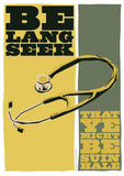 Be lang seek that ye may be suin hale – poster - yellow - Indy Prints by Stewart Bremner