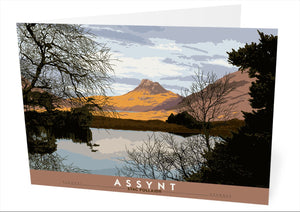 Assynt: Stac Pollaidh – card - Indy Prints by Stewart Bremner
