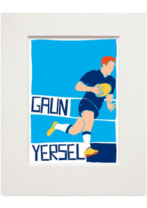 Gaun yersel – small mounted print - Indy Prints by Stewart Bremner