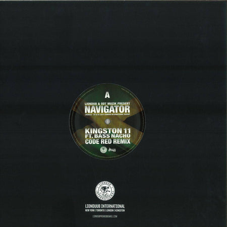 "Sluggy Ranks - Nah Bow Down - 7"" Vinyl"