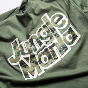 Green T-Shirt celebrating 25 years of Jungle Mania
