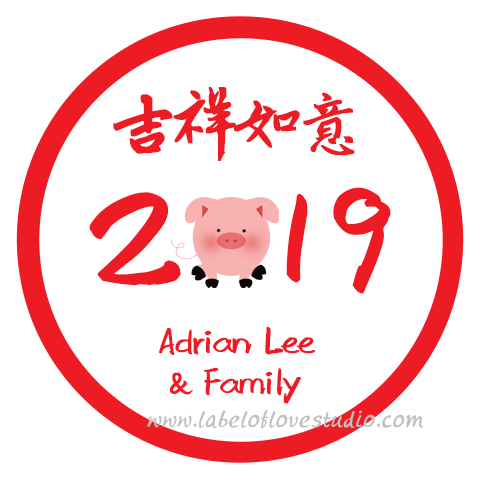 2019 Pig Year Round Sticker