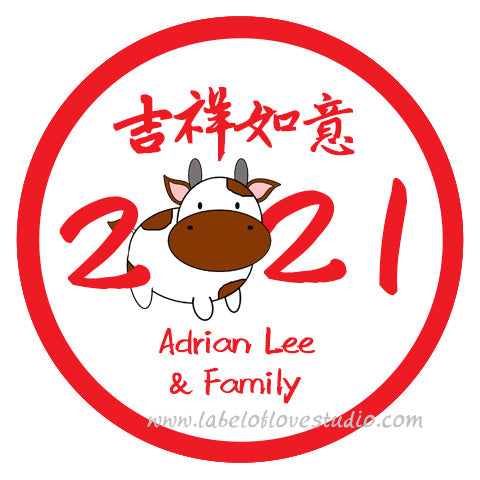 2021 Cow Year Label