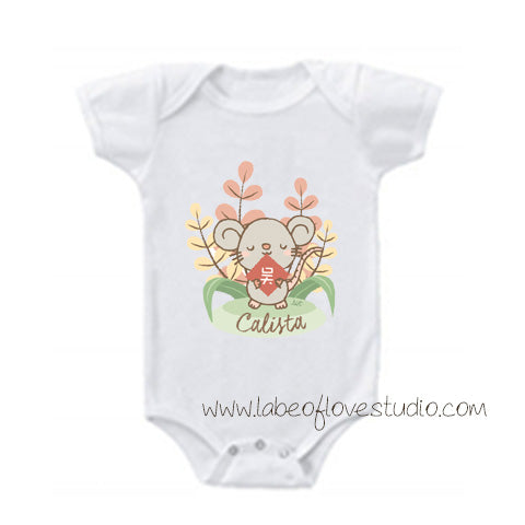 2021 Edition Little Wood Trove Zodiac Romper Tee