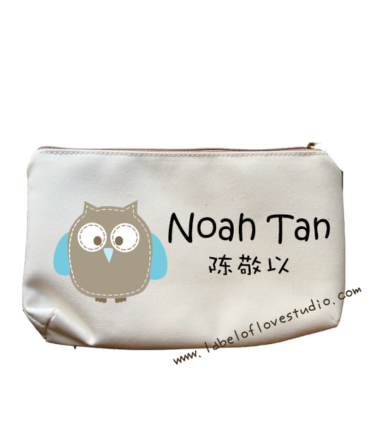 Blue Owl Pencil Case