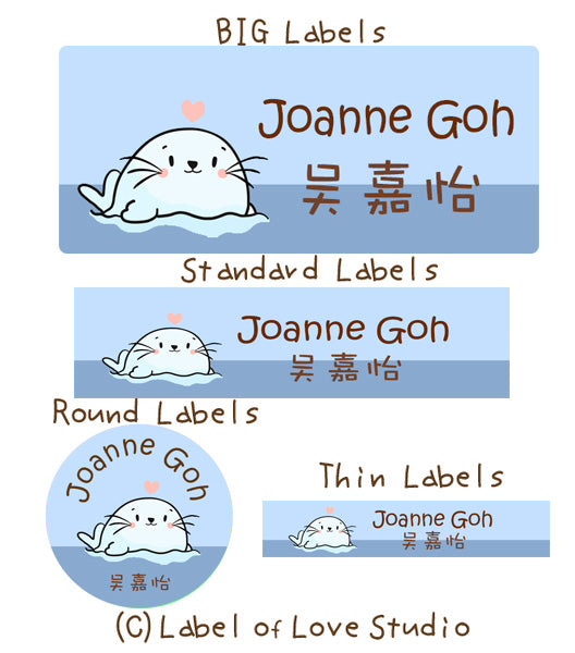 Cute Seal Waterproof Labels