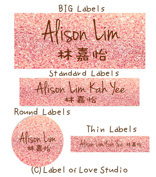 Glittery Love Waterproof Labels