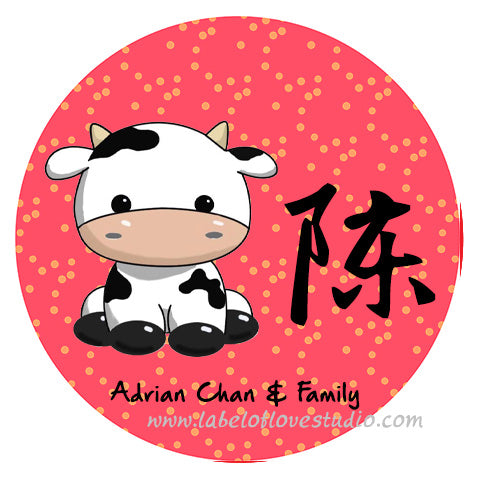 Happy Cow Round Sticker