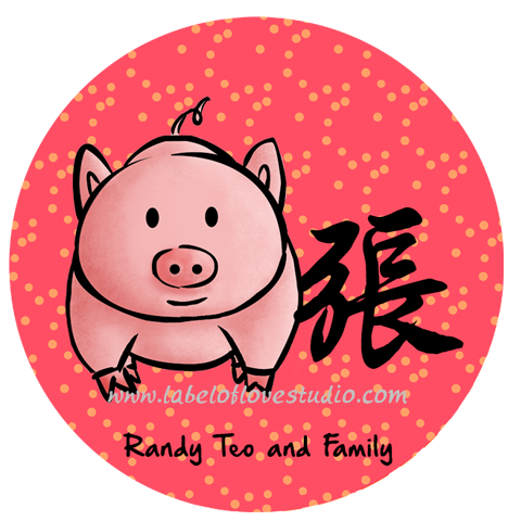 Happy Pig Surname Round Sticker
