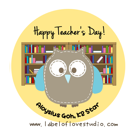 Hooty Teacher S Day Labels Label Of Love Studio