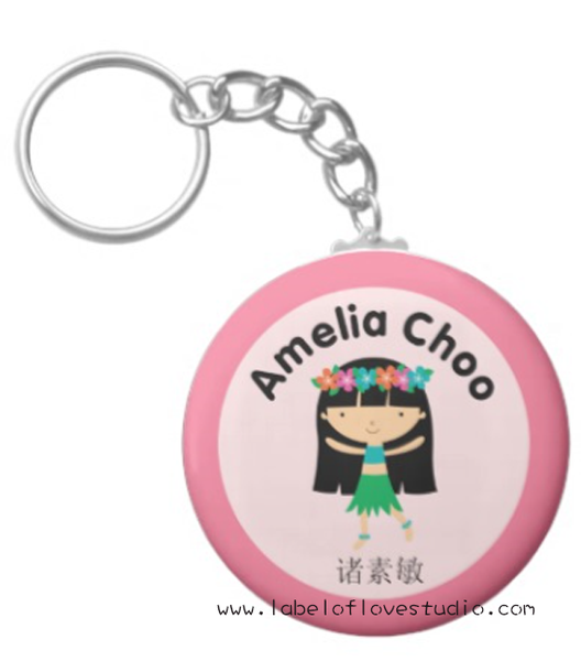 Hula Girl Spring Bag Tag