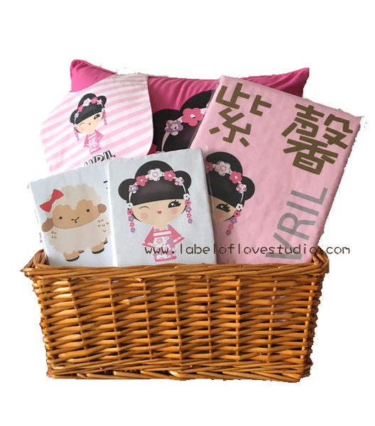 Joyful Baby Hamper Set