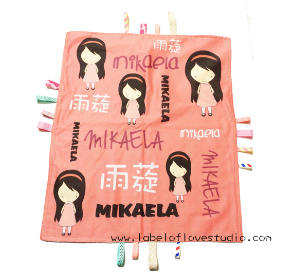 Oriental Girl Personalized Security Blanket