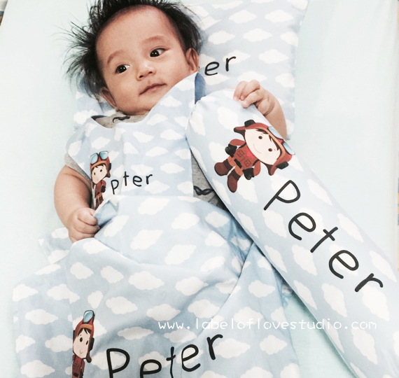 Little Pilot Bedding Set
