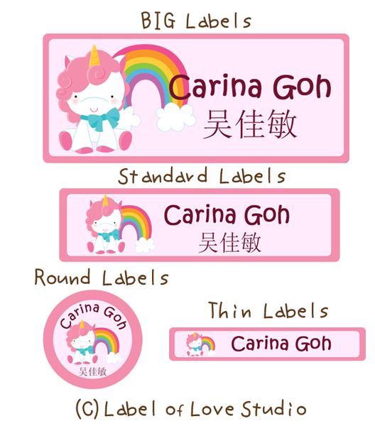 Magical Unicorn Waterproof Labels