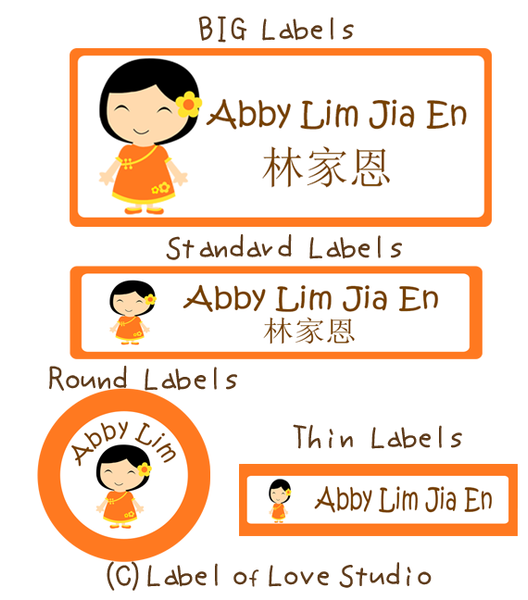 Oriental Girl Waterproof Labels