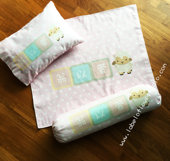 Pastel Blocks in Pink Bedding Set