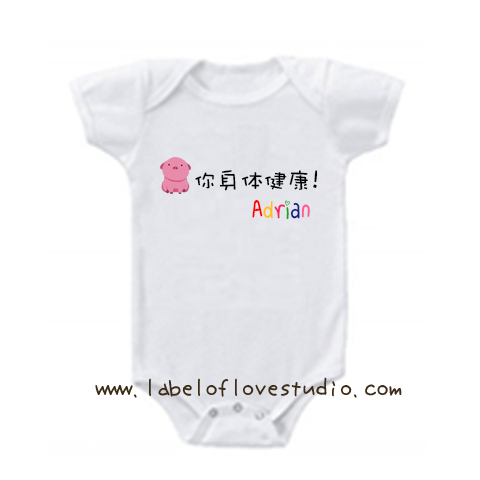 Piggy Greetings Romper/ Tee