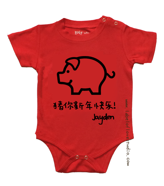 Piggy Wishes Romper/ Tee