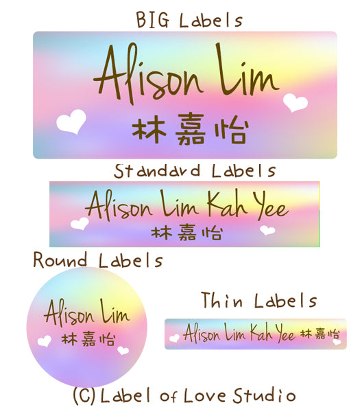 Rainbow Swirls Waterproof Labels