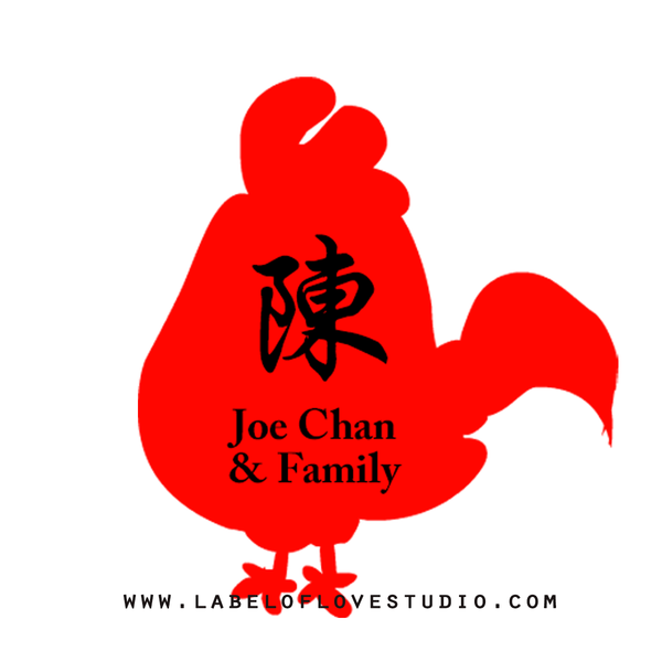 Rooster Silouette Sticker