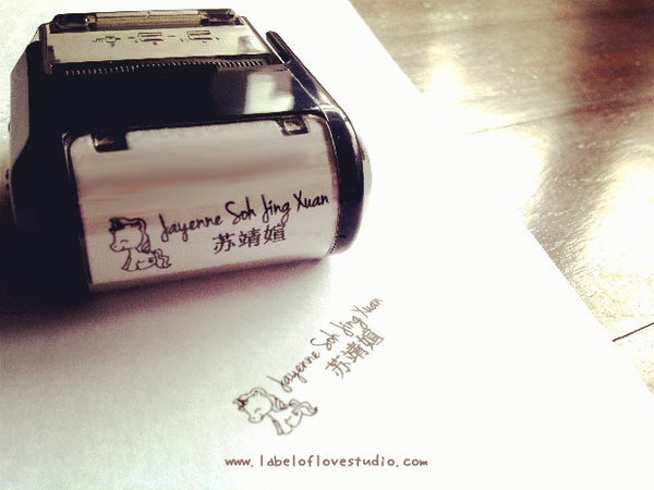 Personalized Self Inking Chops (Choose your character)