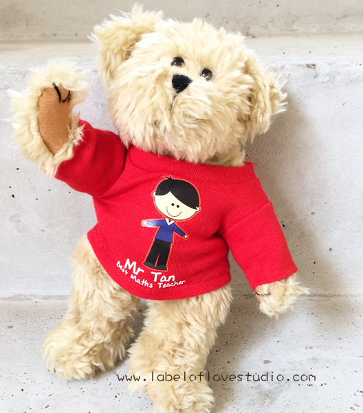 Teacher's Day Personalized Bear Tee