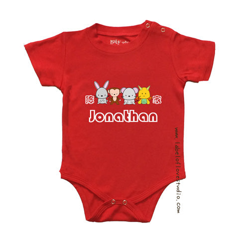 The Surname Family Romper/ Tee